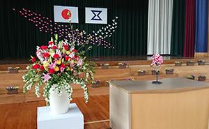 入学・卒業式ステージ花